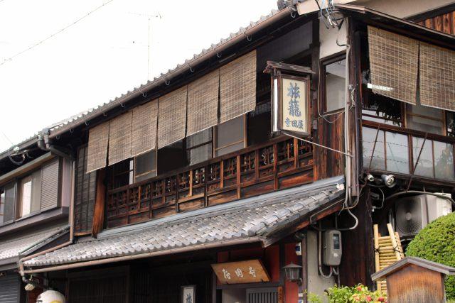 現在の寺田屋(再建されたもの)